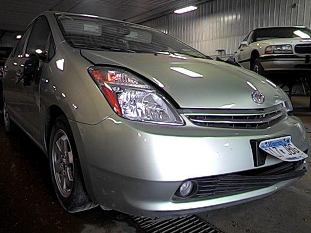 2008 toyota prius front a c heater blower motor ebay for Ebay motors toyota prius