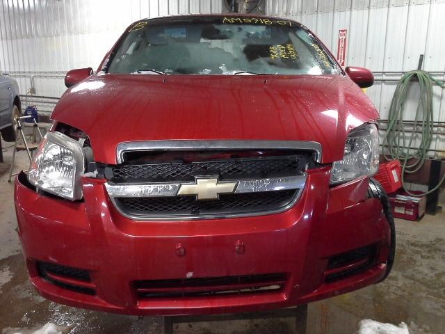 2007 Chevy Aveo Fuse Panel Block