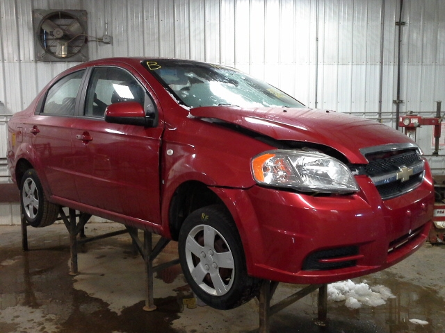 2007 chevy aveo manual transmission ebay part image fandeluxe Gallery